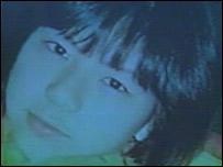 Kasumi Komori
