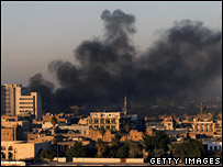 Baghdad bomb attack (file image)