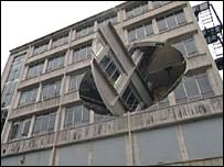 Turning the Place Over by Richard Wilson