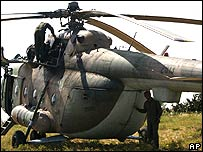Ethiopian helicopter