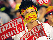 Protester at an anti-coup rally in Bangkok on 16/06/07