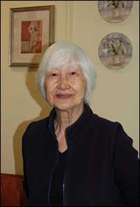 Diana Hong