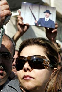 Saddam Hussein's daughter Raghad, protesting in Jordan