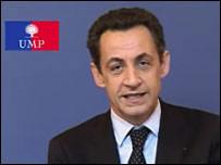 Саркози во время новогоднего обращения