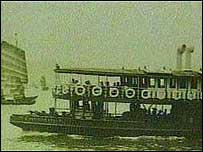 An old photo of the Star Ferry