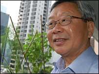 Ken Wai
