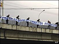 Надпись на транспаранте: Победили фашизм - победим лукашизм