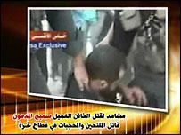 Footage of killing of Samih al-Madhun