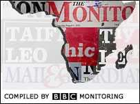 African press graphic
