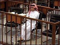 Barzan Ibrahim in court