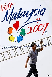 Visit Malaysia 2007 tourism banner in Kuala Lumpur