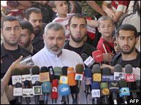 Conferencia de prensa en los territorios palestinos