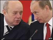 Михаил Фрадков и Владимир Путин