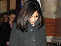 PC Bibi Shah leaving the inquest