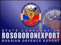 Иллюстрация с сайта 'Рособоронэкспорт'