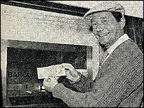 Reg Varney withdraws cash