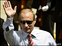 President Putin