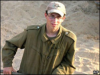Gilad Shalit (archive photo)