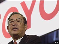 Toyota chairman Fujio Cho