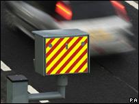 Car passing speed camera