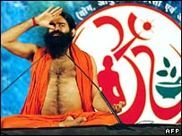 Swami Ramdev