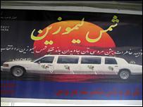 Kabul limo ad