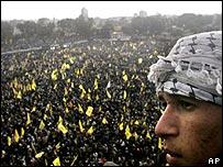 Pro-Fatah rally in Gaza