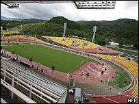 La sede de la inauguraci�n es el estadio Pueblo Nuevo de San Crist�bal.