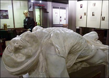 Surgeon's Hall Museum