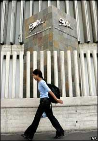 Main offices of CA Nacional Telefonos de Venezuela