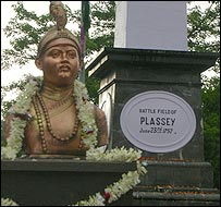 Siraj Ud Daulah memorial