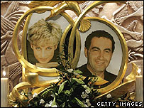 Diana and Dodi 'shrine' at Harrods