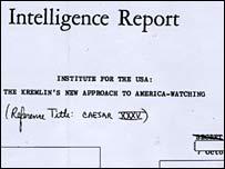 Один из рассекреченных документов