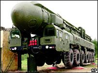 """Российская ракета """"Тополь"""" (SS-25)"""