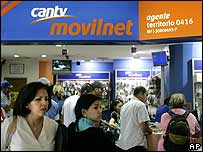 CANTV phone shop