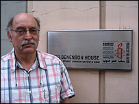 Javier Z��iga, Amnist�a Internacional