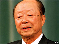 Former Japanese Prime Minister Kiichi Miyazawa