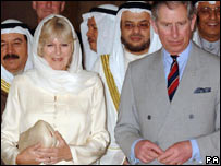 The Prince of Wales and Duchess of Cornwall during their visit to Kuwait