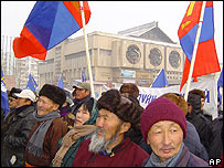 Protest by the Mongolian Democratic Union in Ulan Bator in January 2006