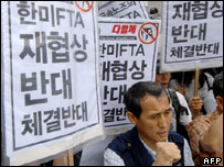 Korean FTA demonstration