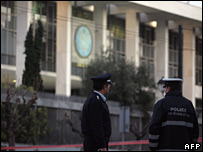 Police outside the US embassy in Athens