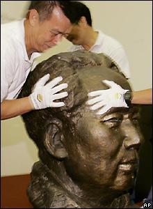 Bust of Chairman Mao