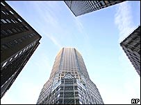 Bear Stearns headquarters in New York