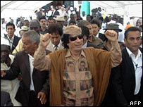 Libyan leader Colonel Muammar Gaddafi in Accra