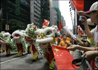 Parade to celebrate the handover, 1 July 2007