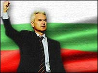 Image of Volen Siderov on the Attack website