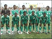 The Nigeria under-20 squad