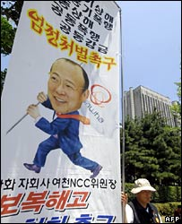 Poster depicting Kim Seung-youn outside the court