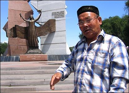 Один из главных монументов в Алма-Ате, посвящен памяти жертв событий декабря 1986 года
