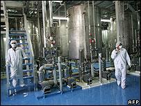 Iranian nuclear plant at Isfahan